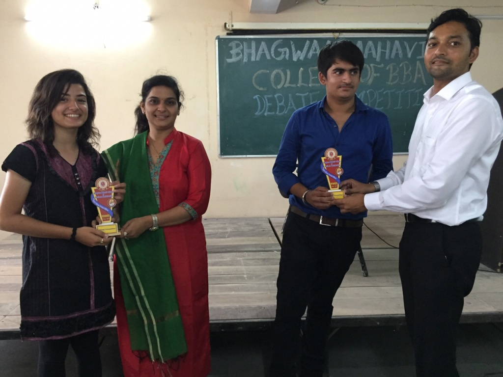1st position debate competition
