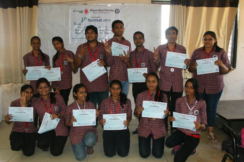 1st Rank in Group Discussion In Tech fest-2016